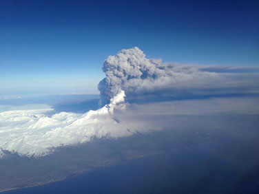 Cloud-level image of volcanic eruption